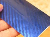Ламинированная пленка под карбон 3D синяя — глянцевая с голограмной фактурой  LG