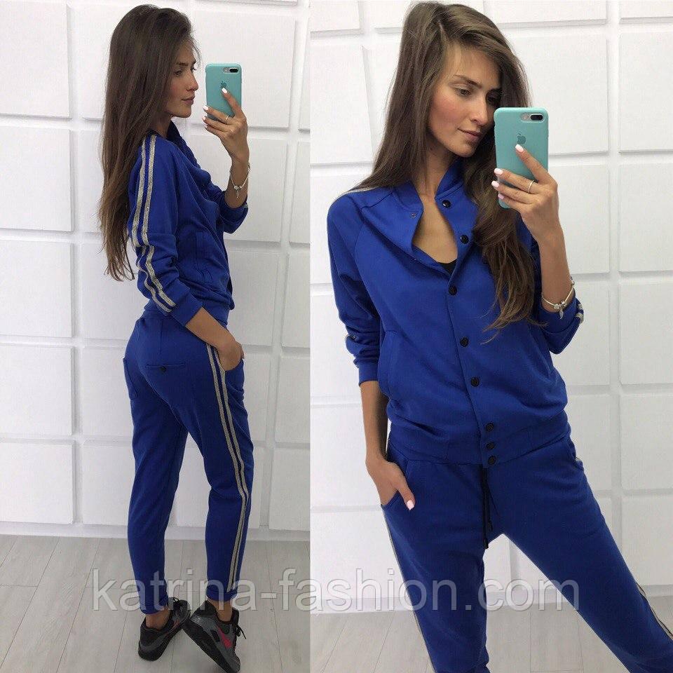 Женский спортивный-повседневный костюм ( 2 цвета)