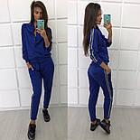 Женский спортивный-повседневный костюм ( 2 цвета), фото 5