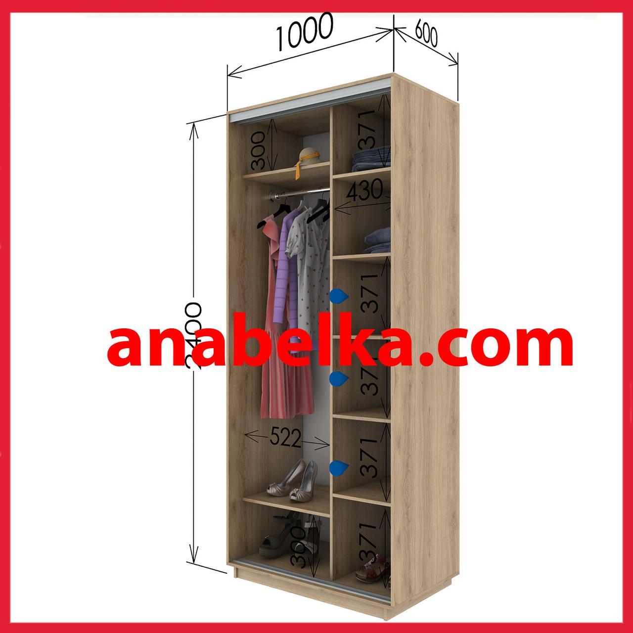 Шкаф купе 1000*600*2400  дуб сонома  ДСП / ДСП (Гарант)