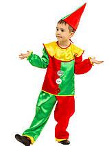 """Детский карнавальный костюм """"Петрушка"""" для мальчика (2 цвета), фото 3"""