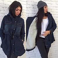 Женская теплая джинсовая куртка с мехом (+ большие размеры)