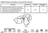 Покриття операційне для урології Славна №2 стерильне, фото 3