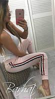 Cпортивные женские штаны с лампасами