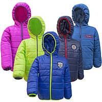 Куртка демисезонная.  Материал: плащевка, синтепон.  РАЗМЕРЫ: На рост 98, 104, 110, 116.  Цвет: Электрик/лимон