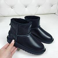 Женские чёрные угги кожаные