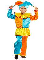 """Детский карнавальный костюм """"Скоморох"""" для мальчика"""