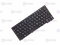 Оригинальная клавиатура для ноутбука Acer Aspire One A150L, Aspire One A150X series, black, ru