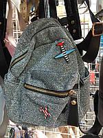 Стильный городской молодежный рюкзак 28-18 см