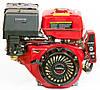 Двигатель с понижающим редуктором Weima WM190FE-L (1800 об/мин. 16 л.с.)