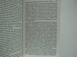 Гуржій І. Павло Скоропадський; Іван Скорпадський., фото 8