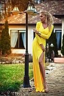 Платье с разрезом сбоку макси