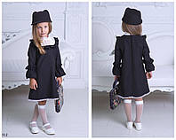 Платье школьное 912 /ЕВ