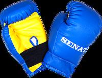 Перчатки боксерские 4 унций, сине-желтые, 1536-bl/yllw