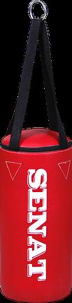 Боксеркий мешок 40х18, кожзам, красный, 4 подвеса, 1277-red, фото 2