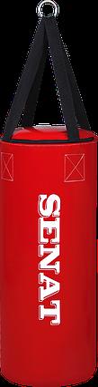 Мешок боксерский 50х22, кожзам, красный, 4 подвеса, 1307-red, фото 2