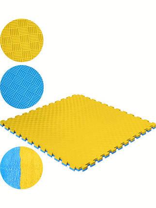 Мат татами двухслойный (ласточкин хвост) 20мм, сине-желтый, фото 2