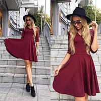 Платье Флирт