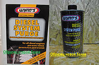 Жидкость для промывки форсунок WYNNS (дизель) 1л