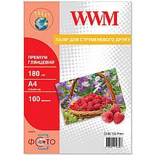 Фотобумага WWM глянцевая 180г/м кв, A4, 100л (G180.100.Prem) Premium