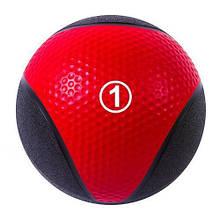Медбол м'яч медичний IronMaster 1kg IR97801I-1 для оздоровлення фітнесу діаметр 22 см