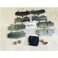 Противоскрипные пластины пер. YARIS* 04945-52140