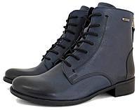 Польские осенние ботинки синего цвета, низкий каблук.