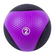 Медбол IronMaster мяч 2 kg для фитнеса тренировок медицинский