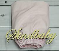 Детская простынь на резинке в кроватку,полоска 60х120 см