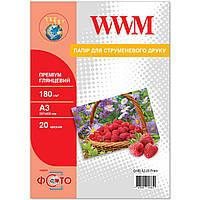 Фотобумага WWM глянцевая 180г/м кв, A3, 20л (G180.A3.20.Prem) Premium