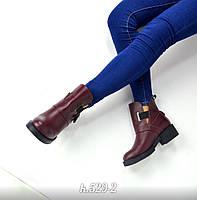 Ботинки женские - Дарья
