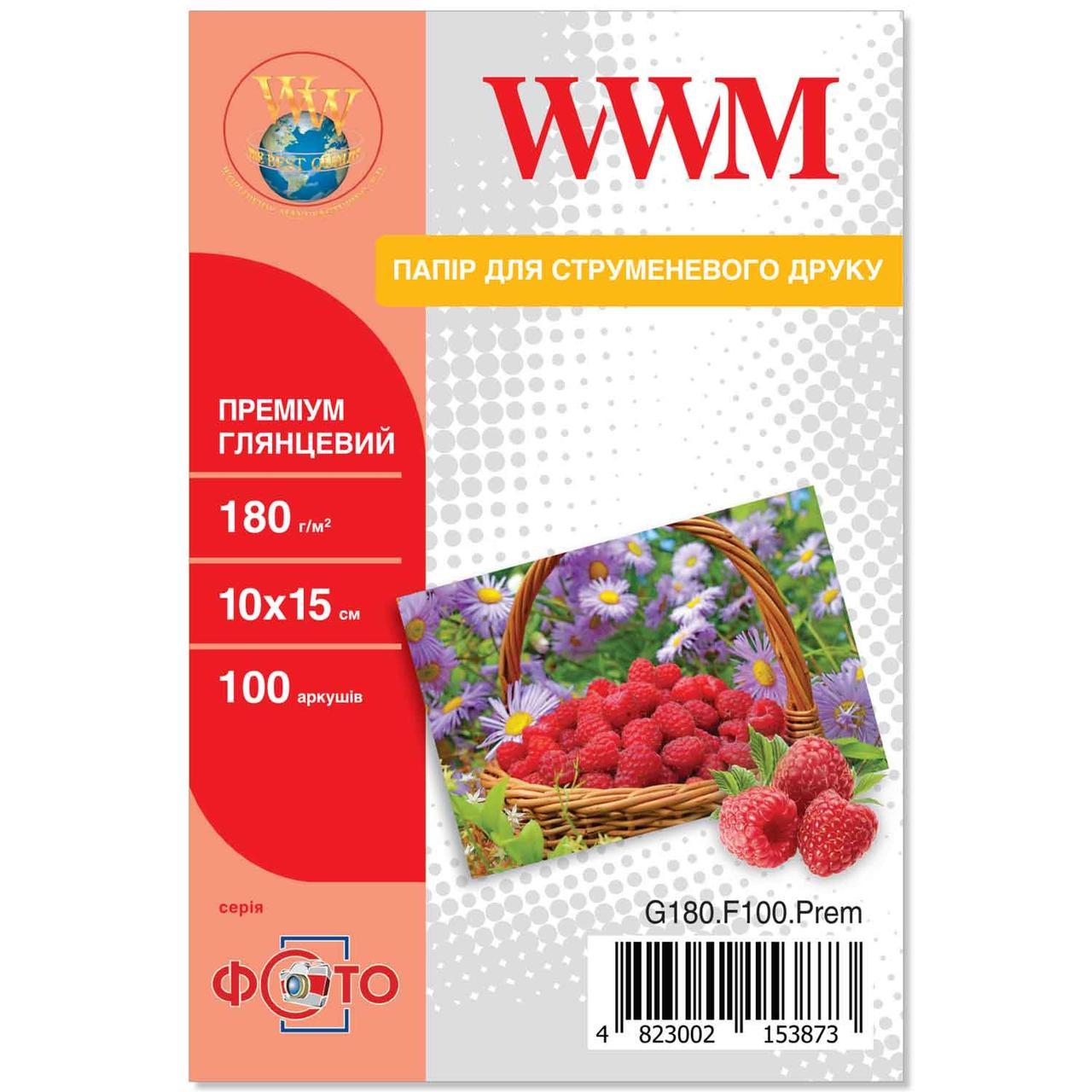 Фотобумага WWM глянцевая 180г/м кв, 10x15 см, 50л (G180.F50.Prem) Premium
