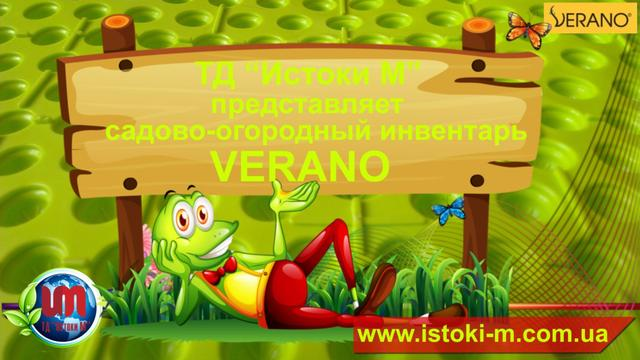 садово-огородный инвентарь купить_садово-огородный инвентарь запорожье купить_садово-огородный инвентарь купить интернет магазин