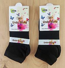 Носки женские Under World Турция  бамбук 36-40р чёрные  НЖД-02752