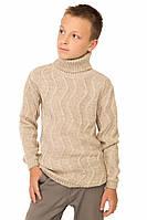Теплый свитер для мальчика  Зигзаг бежевый