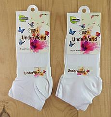 Носки женские Under World Турция  бамбук 36-40р белые  НЖД-02753