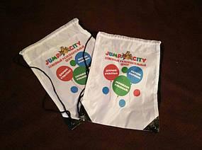 Спортивные мешки с логотипом для развлекательного комплекса JUMP CITY