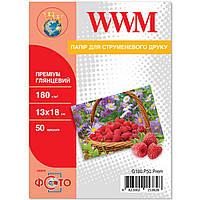 Фотобумага WWM глянцевая 180г/м кв, 13см х 18см, 50л (G180.P50.Prem) Premium