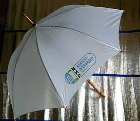 Зонты трости с печатью
