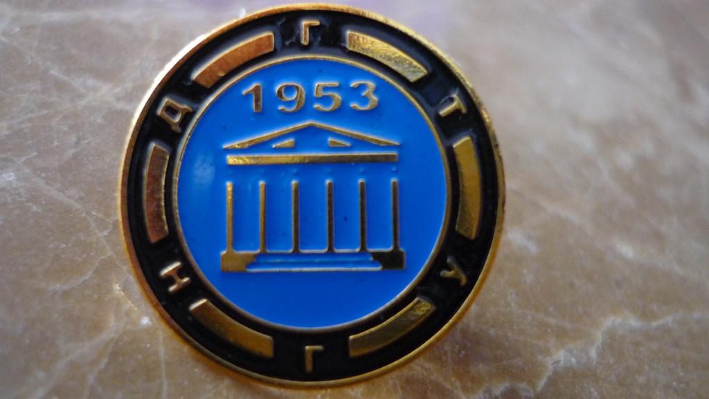 Закатные значки с логотипом Гидромецентр