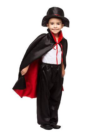 """Детский карнавальный костюм """"Вампир-Дракула-Фокусник"""" для мальчика, фото 2"""