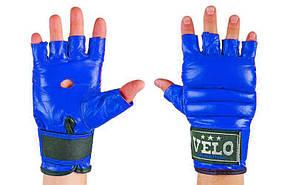 Перчатки боевые Full Contact с эластичным манжетом на липучке Кожа VELO ULI-4012 (р-р S-XL, синий, красный)