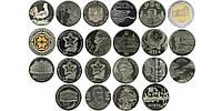 Полный набор монет НБУ 2013 года