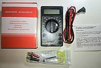 Мультиметр цифровой Digital DT838 (тестер, вольтметр)