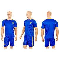 Форма футбольная детская CO-1006-UKR-12B