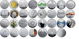 Полный набор монет НБУ 2016 года
