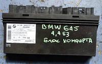 Блок управления комфортомBmw6 E63 645Ci 4.4 32V2004-200961356943171