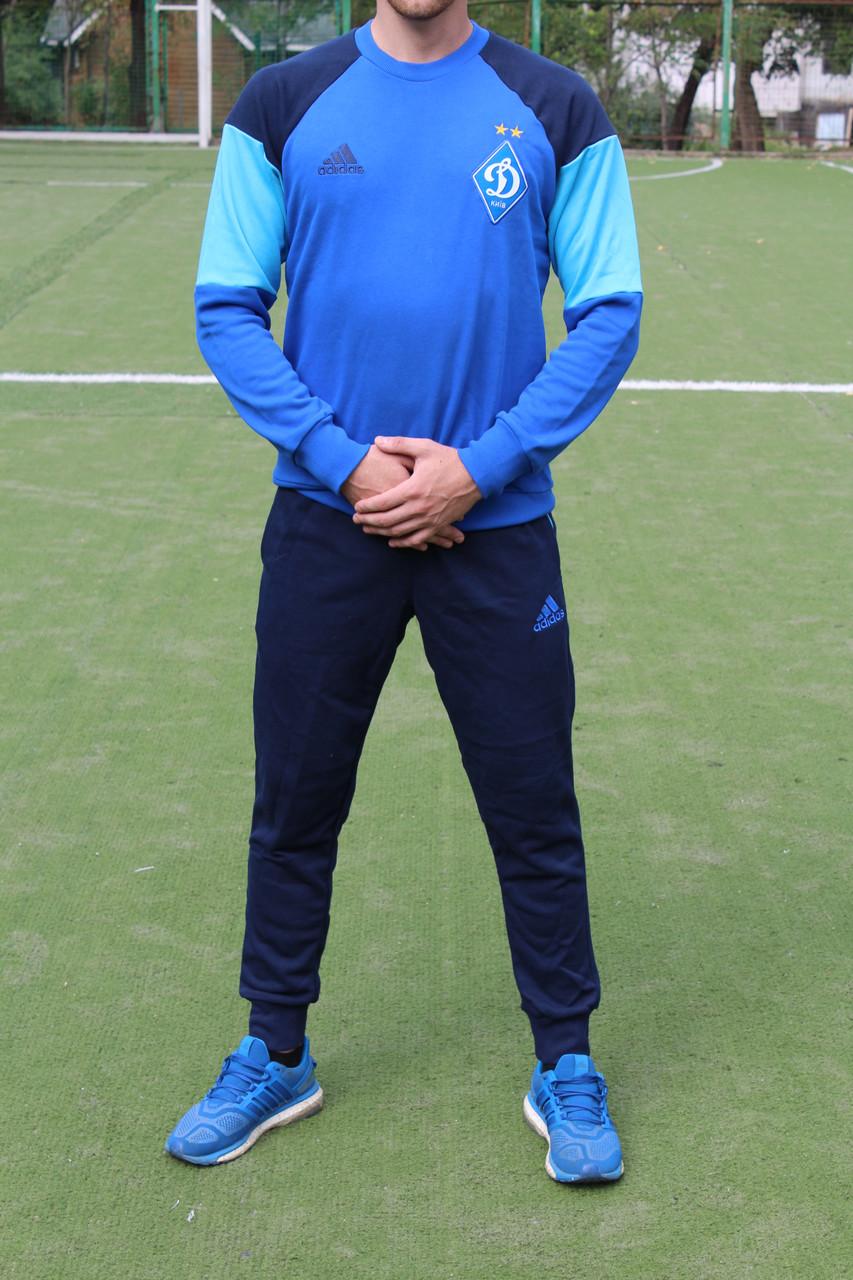 b36f5521 Спортивный костюм Adidas ФК Динамо Киев 16/17 - интернет-магазин ''AVS
