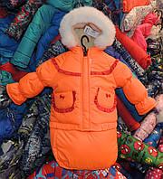 Детский зимний комбинезон Тройка-конверт 3 в 1 Оранжевый