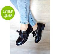 """Женские туфли """"Footstep"""" - гладкая экокожа: 41 размерр"""